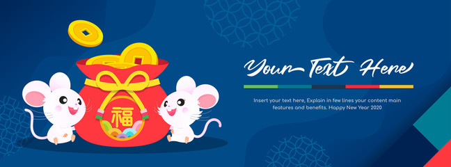 """Seollal (Korean New Year2020) banner vector illustration. Rats with fortune bag on classic blue background. The words on bag is """" well-being """""""