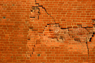 Old brick wall. Background, texture.