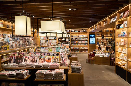 interior of famous Tsutaya Bookstore