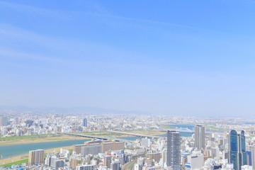 Papiers peints Tokyo Village, Daytime, Aerial photography