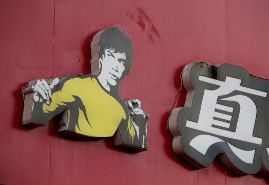 The logo of Chinese fast food chain Real Kungfu is pictured outside its restaurant at Beijing Railway Station in Beijing