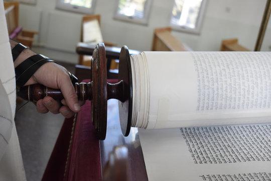 Judaism, Sefer Torah, the sacred scrolls of the Hebrew Bible