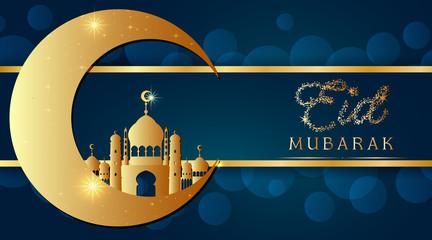 Aluminium Prints Kids Background design for Muslim festival Eid Mubarak