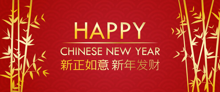 Happy Chinese New Year greeting card with gold bamboo template on red background - Vector illustration