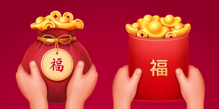 Red envelope with golden ingots and bag with gold coins, hands. Hongbao and sack for wedding or holiday gifts. Chinese calligraphy means Fortune, Good Luck. 2020 new year decoration. Asian festive