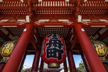 The big red lantern of the Kaminarimon gate of the Sensoji Temple., Tokyo, Japan