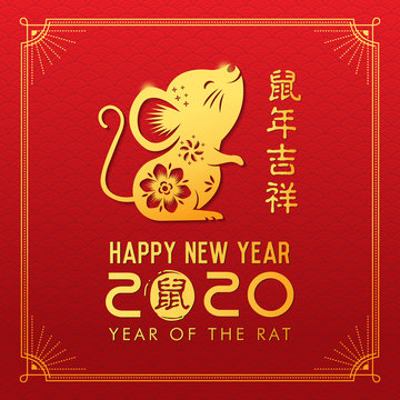 Happy Chinese New Year 2020. Golden Rat with chinese background. Chinese zodiac symbol of 2020 Vector Design. Caption: Caption: Auspicious year of the Rat. Hieroglyph means Rat.