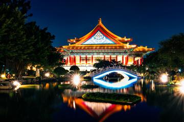 Peace/ Chiang Kai Shek Memorial Hall and pond at night, Taipei, Taiwan
