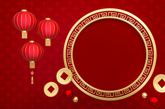 Chinese Background Photos Royalty Free Images Graphics Vectors Videos Adobe Stock