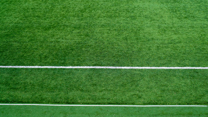 football field. Bright juicy perfect green grass. background. high image quality