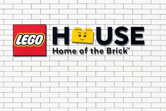 Billund, Denmark - July 26, 2018: Facade of the Lego House building in Billund, Denmark. Billund is the city of the brand of Lego and the building was inaugurated in september 2017