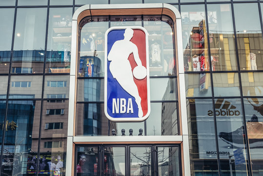 Beijing, China - February 6, 2019: Facade of NBA shop located on a famous Wangfujing shopping street in Beijing city