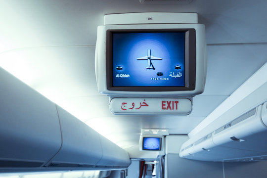 Screen showing the direction to Mecca on a Jumbo Jet used for Hajj and Umrah Flights