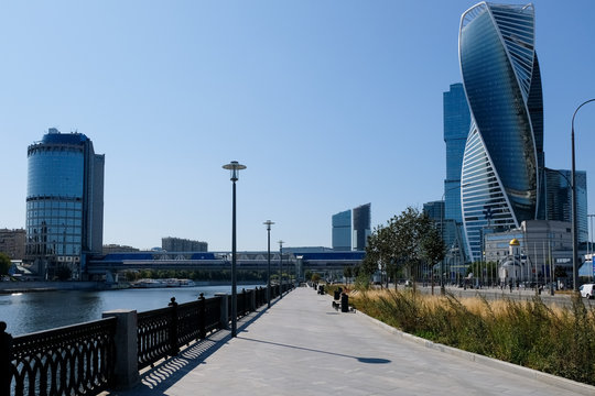 Embankment landscape view, Moscow city, Russia