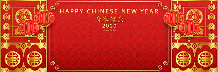 Chinese traditional template of chinese happy new year on red Background as year of rat, healthiness, lucky and infinity concept. (The Chinese letter is mean happy new year) Fotomurales