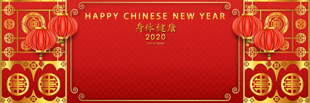 Chinese traditional template of chinese happy new year on red Background as year of rat, healthiness, lucky and infinity concept. (The Chinese letter is mean happy new year)