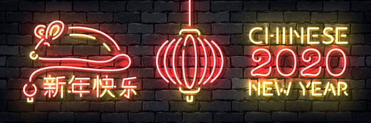 Vector realistic isolated neon sign of Happy Chinese New Year logo for template decoration and covering on the wall background.