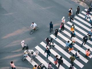 People walking Crosswalk street Sign Business area Japan Tokyo city  - fototapety na wymiar