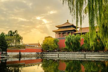 Poster Peking China Beijing Peking - The Forbidden City