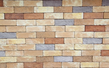 Brick Stone texture for wallpaper & background