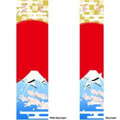 桜と鶴のバナーセット スカイスクレイバーサイズ
