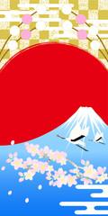 桜と鶴のバナー ハーフページ