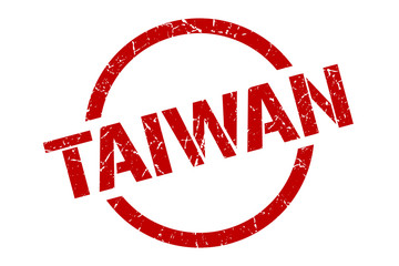 Taiwan stamp. Taiwan grunge round isolated sign