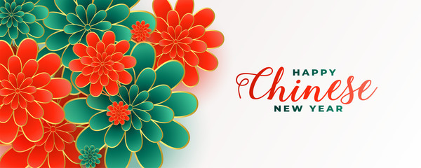 happy chinese new year flower banner design