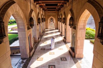 MUSCAT, OMAN - NOV 22, 2018: Sultan Qaboos Grand Mosque. Grand mosque In Muscat. The Muscat mosque is the main active mosque of Muscat, Sultanate of Oman