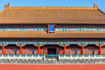 The Forbidden City in Beijing, China Wall mural