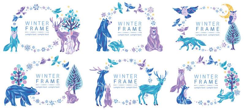 冬 動物 フレーム