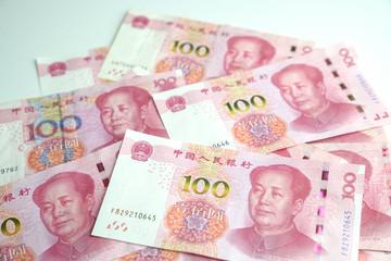 Chinese Yuan, 100 denomination