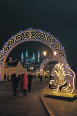New Year 's Eve on city street. Kazan, Russia