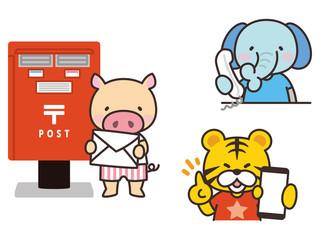 手紙を出す豚 電話する象 スマートフォンを持つ虎