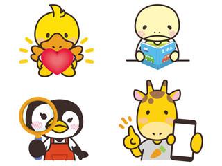 ハートとアヒル 絵本を読む亀 虫眼鏡とペンギン スマートフォンを持つキリン