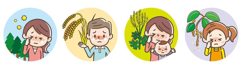 花粉症の人々