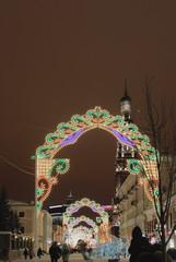 Winter evening on pedestrian street. Kazan, Russia