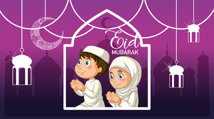 Fond de hotte en verre imprimé Jeunes enfants Background design for Muslim festival Eid Mubarak