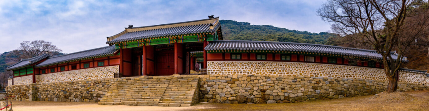 Namhansanseong Emergency Palace (UNESCO world heritage site)