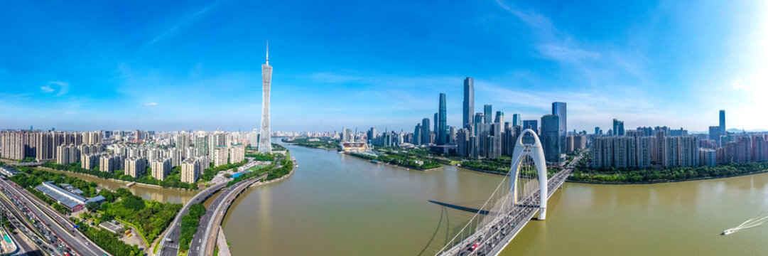 Drone view downtown of Guangzhou China