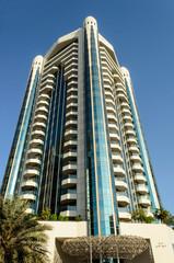 Dubai Creek Tower on November 26, 2014 in Dubai, UAE