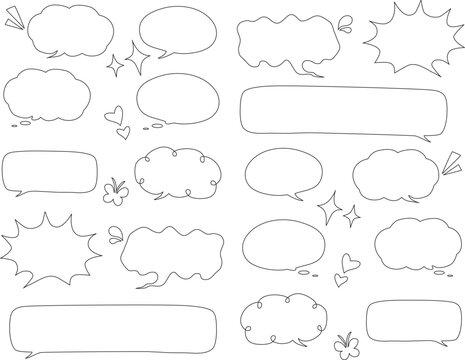 手書き風吹き出し  Handwriting style『 Speech bubble』