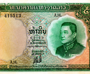 Poster Chicken King Sisavang Vong portrait from Laos 5 Kip 1962 banknote. An Old paper banknote, vintage retro. Famous ancient Banknotes. Laos money. Laos Banknote. Collection.