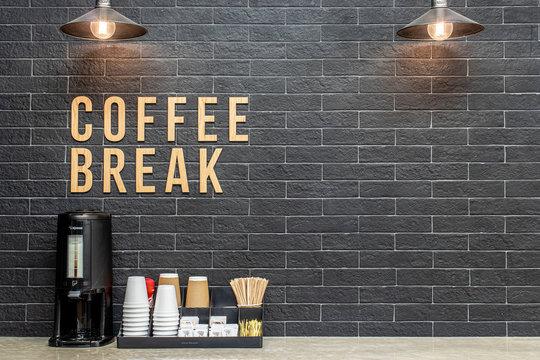 coffee break spot