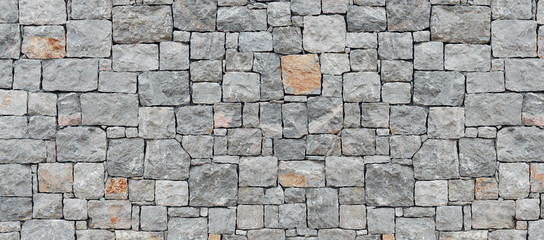 gray stone wall texture Fotomurales