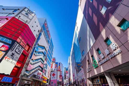 "JR「秋葉原」駅 電気街口の風景 / Scenery of the ""Electric Town Gate"" at ""Akihabara"" station. Chiyoda, Tokyo, Japan."
