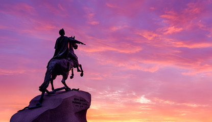 Saint Petersburg, Russia. The Bronze horseman monument at sunset