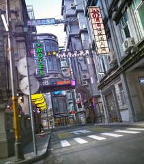 Stadtzentrum einer asiatischen Stadt