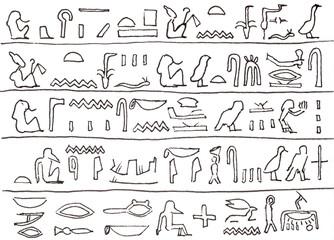 Hand drawn egyptian hieroglyphics