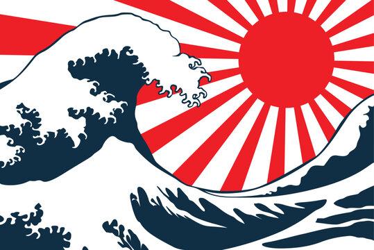 wave vector illustration Japanese and Red Sun Shine. japan background. hand drawn illustration of japan